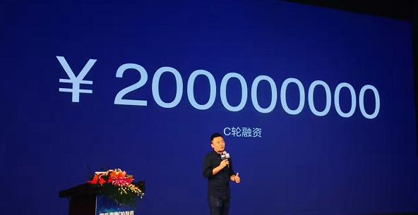 2亿.png